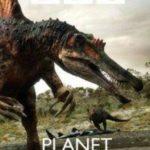 Динозавры 2012