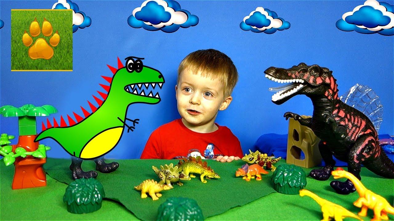 Сказка для детей про динозавра