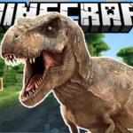 Динозавры в майнкрафте фирамир