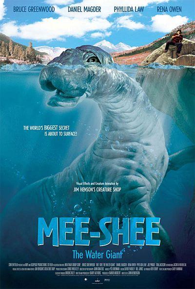 Динозавр ми ши хозяин озера фильм 2005