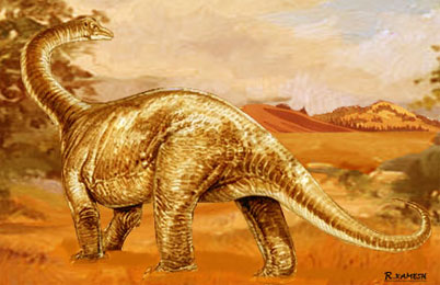 Динозавр на букву е